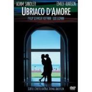 Ubriaco d'amore (2 Dvd)