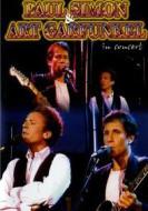 Paul Simon & Art Garfunkel. In Concert
