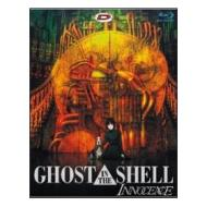 Ghost In The Shell 2. Innocence (Blu-ray)