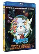 Doraemon - Il Film - Nobita E La Nascita Del Giappone (Blu-ray)
