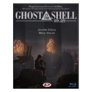 Ghost In The Shell 2.0 (3 Blu-ray)
