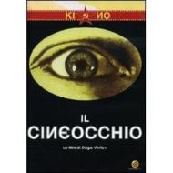 Cineocchio