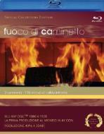 Fuoco di caminetto (Blu-ray)