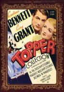 Topper Collection Cary Grant (Cofanetto 3 dvd)