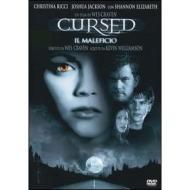 Cursed. Il maleficio