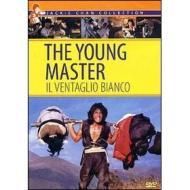 The Young Master. Il Ventaglio bianco