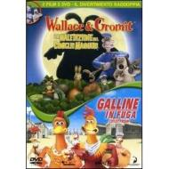 Wallace & Gromit - Galline in fuga (Cofanetto 2 dvd)