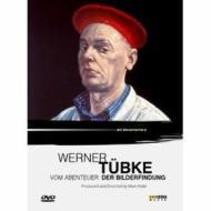 Werner Tubke