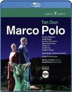 Tan Dun. Marco Polo (Blu-ray)