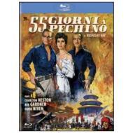 Cinquantacinque giorni a Pechino (Blu-ray)