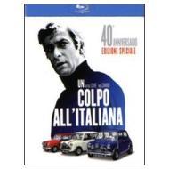 Un colpo all'italiana (Edizione Speciale)