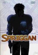 Spriggan, the Movie