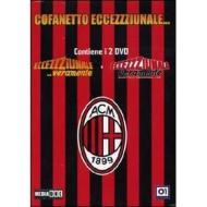 Eccezzziunale... veramente. Milan (Cofanetto 2 dvd)