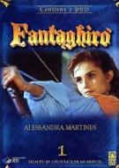 Fantaghirò (Cofanetto 10 dvd)