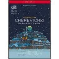 Pyotr Ilyich Tchaikovsky. Cherevichki. Gli stivaletti
