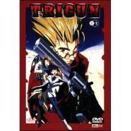 Trigun. Disc 01