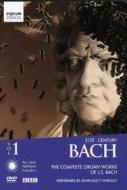 Johann Sebastian Bach. Integrale della musica per organo