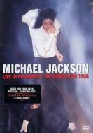 Michael Jackson. Live in Bucharest. The Dangerous Tour