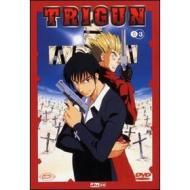 Trigun. Disc 03
