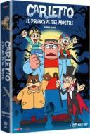 Carletto Il Principe Dei Mostri - Stagione 01 (8 Dvd)