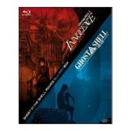 Ghost In The Shell. The Movies Box (Cofanetto 2 blu-ray)