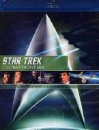 Star Trek V. L'ultima frontiera (Blu-ray)