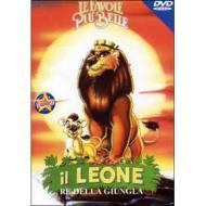 Le favole più belle. Leo il leone re della giungla