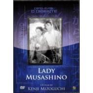 Lady Musashino