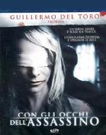 Con gli occhi dell'assassino (Blu-ray)