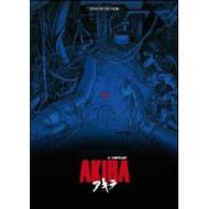 Akira. 25th Anniversary Limited Edition (Cofanetto blu-ray e dvd)