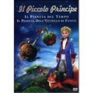 Il Piccolo Principe. Vol. 1