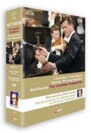 Ludwig van Beethoven. The Complete Symphonies (9 Dvd)