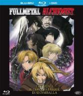 Fullmetal Alchemist. The Movie. Il conquistatore di Shamballa (Cofanetto blu-ray e dvd)