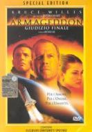 Armageddon. Giudizio finale (Edizione Speciale 2 dvd)