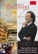New Year'S Concert 2018 - Concerto Di Capodanno 2018 Teatro La Fenice Di Venezia