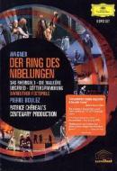 Richard Wagner. Der Ring des Nibelungen. L'Anello del Nibelungo (8 Dvd)