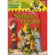 Shrek terzo (Edizione Speciale 2 dvd)