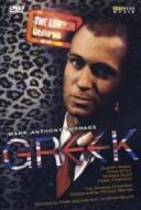 Mark-Anthony Turnage. Greek