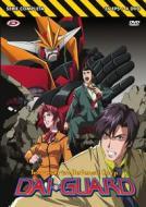 Dai-Guard. Serie completa (6 Dvd)