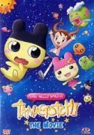 Tamagotchi. The Movie. Persi nello spazio!