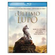 L' ultimo lupo (Blu-ray)