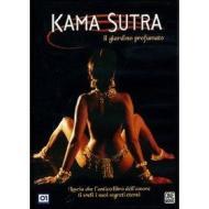 Kama Sutra. Il giardino profumato