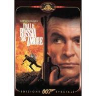 Agente 007. Dalla Russia con amore
