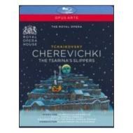 Pyotr Ilyich Tchaikovsky. Cherevichki. Gli stivaletti (Blu-ray)