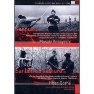 Seppuku - Sanbiki no Samurai (Cofanetto 2 dvd)
