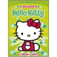 Hello Kitty. Il villaggio di Hello Kitty. Vol. 4. Il mulino a vento