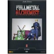 Fullmetal Alchemist. Vol. 2