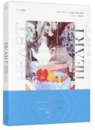 Shinhwa - 2018 Shinhwa 20Th Anniversary Concert Heart (2 Blu-Ray) (Blu-ray)