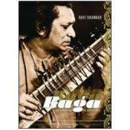 Ravi Shankar. Raga: A Journey to the Soul of India
