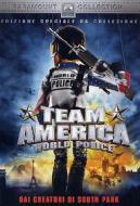 Team America. World Police